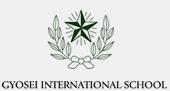 暁星国際学園